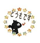 黒ねこの敬語便り(個別スタンプ:08)
