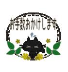 黒ねこの敬語便り(個別スタンプ:09)