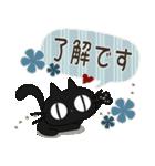 黒ねこの敬語便り(個別スタンプ:14)