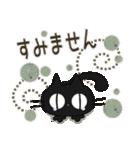 黒ねこの敬語便り(個別スタンプ:17)