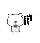 くまたん(敬語バージョン)
