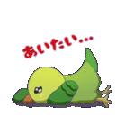 幸せなインコたち(個別スタンプ:03)