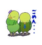 幸せなインコたち(個別スタンプ:04)