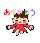 おだんごU子のドラマっぽいセリフスタンプ(個別スタンプ:01)