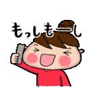おだんごU子のドラマっぽいセリフスタンプ(個別スタンプ:02)