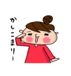 おだんごU子のドラマっぽいセリフスタンプ(個別スタンプ:03)