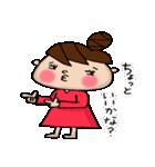 おだんごU子のドラマっぽいセリフスタンプ(個別スタンプ:05)