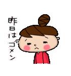 おだんごU子のドラマっぽいセリフスタンプ(個別スタンプ:06)