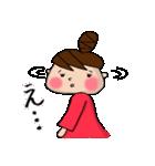 おだんごU子のドラマっぽいセリフスタンプ(個別スタンプ:08)