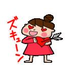 おだんごU子のドラマっぽいセリフスタンプ(個別スタンプ:13)