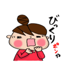 おだんごU子のドラマっぽいセリフスタンプ(個別スタンプ:20)