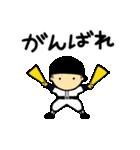 がんばれ野球部3【ときどき審判編】(個別スタンプ:01)