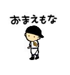 がんばれ野球部3【ときどき審判編】(個別スタンプ:02)