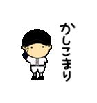 がんばれ野球部3【ときどき審判編】(個別スタンプ:03)