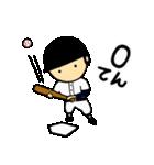 がんばれ野球部3【ときどき審判編】(個別スタンプ:05)