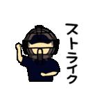がんばれ野球部3【ときどき審判編】(個別スタンプ:09)