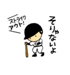 がんばれ野球部3【ときどき審判編】(個別スタンプ:10)