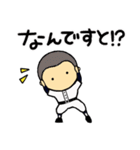 がんばれ野球部3【ときどき審判編】(個別スタンプ:14)
