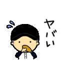 がんばれ野球部3【ときどき審判編】(個別スタンプ:16)