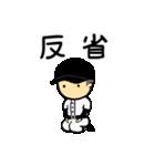 がんばれ野球部3【ときどき審判編】(個別スタンプ:17)