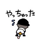 がんばれ野球部3【ときどき審判編】(個別スタンプ:19)