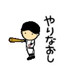 がんばれ野球部3【ときどき審判編】(個別スタンプ:20)