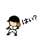 がんばれ野球部3【ときどき審判編】(個別スタンプ:23)