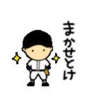 がんばれ野球部3【ときどき審判編】(個別スタンプ:24)