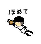 がんばれ野球部3【ときどき審判編】(個別スタンプ:25)