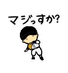 がんばれ野球部3【ときどき審判編】(個別スタンプ:28)