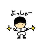 がんばれ野球部3【ときどき審判編】(個別スタンプ:29)