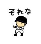 がんばれ野球部3【ときどき審判編】(個別スタンプ:30)