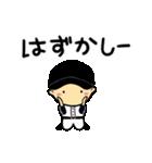 がんばれ野球部3【ときどき審判編】(個別スタンプ:32)