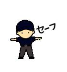 がんばれ野球部3【ときどき審判編】(個別スタンプ:33)