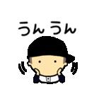 がんばれ野球部3【ときどき審判編】(個別スタンプ:34)