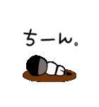 がんばれ野球部3【ときどき審判編】(個別スタンプ:38)