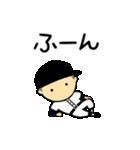 がんばれ野球部3【ときどき審判編】(個別スタンプ:39)