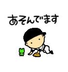 がんばれ野球部3【ときどき審判編】(個別スタンプ:40)