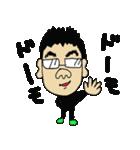 たけしのぴー第2(個別スタンプ:02)