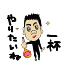 たけしのぴー第2(個別スタンプ:04)