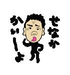 たけしのぴー第2(個別スタンプ:05)