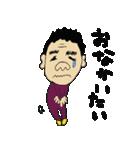 たけしのぴー第2(個別スタンプ:06)