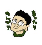 たけしのぴー第2(個別スタンプ:09)