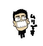 たけしのぴー第2(個別スタンプ:10)
