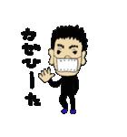 たけしのぴー第2(個別スタンプ:11)