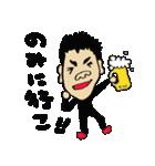 たけしのぴー第2(個別スタンプ:12)