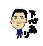 たけしのぴー第2(個別スタンプ:14)