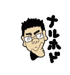 たけしのぴー第2(個別スタンプ:17)