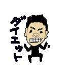 たけしのぴー第2(個別スタンプ:18)