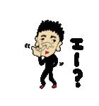 たけしのぴー第2(個別スタンプ:20)